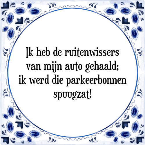 spreuken auto Ik auto   Tegel + Spreuk | TegelSpreuken.nl spreuken auto