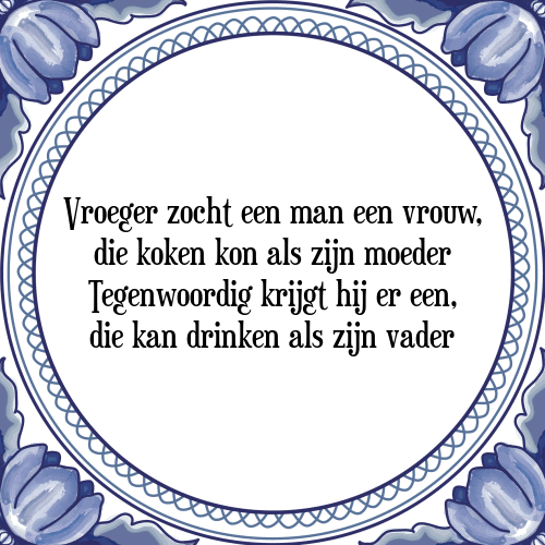kook spreuken Vroeger   Tegel + Spreuk | TegelSpreuken.nl kook spreuken